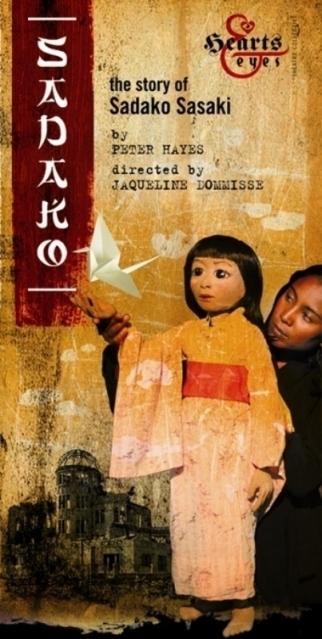 Sadako Poster