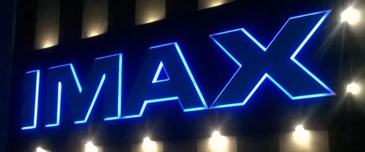 IMAX Cape Gate Cape Town
