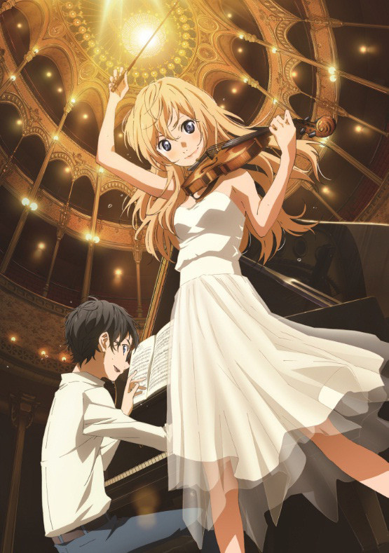 Your Lie in April Shigatsu wa Kimi no Uso