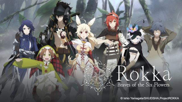 Rokka-Anime-Poster