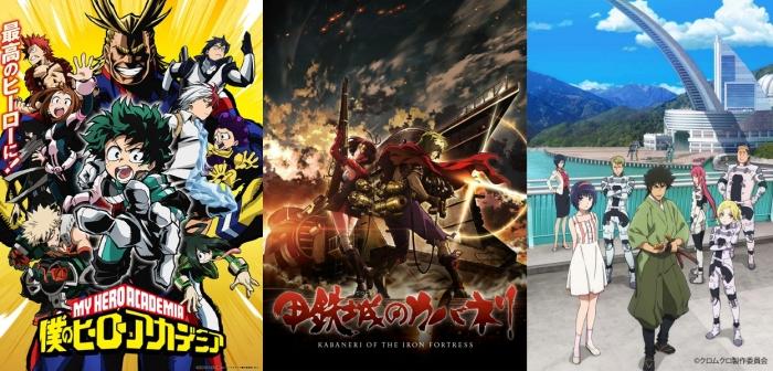 My hero academia kabaneri of the iron fortress kuromukuro
